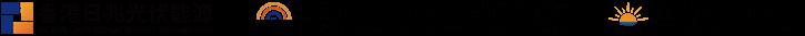 HK Brilliant Renew Energy Engineering Co., Ltd Logo